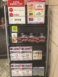 ハードロックカフェ上野駅