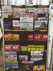 成田空港JR東日本外国人旅行センター